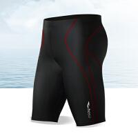 hosa浩沙男士泳裤 五分平角专业竞速游泳衣裤男大码时尚游泳裤