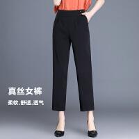 中老年夏装女士九分裤 中年女装时尚妈妈宽松大码真丝女裤薄款