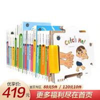 预售【点读版】英文原版绘本Baby all数科学系列 科学20册 0-3-6岁儿童宝宝英文数字启蒙创意机关趣味教学支持