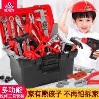 �和�工具箱玩具套�b男孩仿真�S修工具修理箱螺�z刀������@�^家家