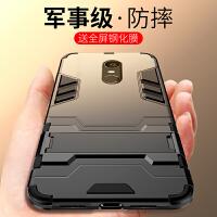 红米5plus手机壳红米5保护套硅胶软外壳防摔全包小米5p个性创意男