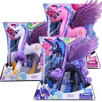 小马宝莉盒装大号宇宙公主宝莉玩偶摆件公仔女孩礼物玩具皇冠小马