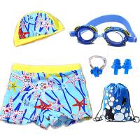 儿童泳裤 男童小童小孩子中大童游泳衣泳镜泳帽套装宝宝游泳裤