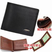 钱包男短款多功能驾照一体多卡位折叠软皮夹拉链驾驶证套钱夹男士