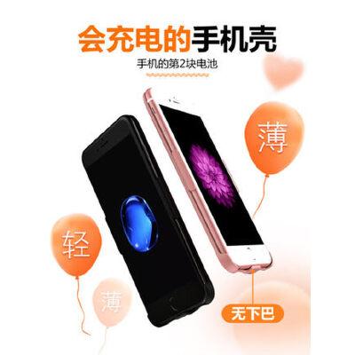 超薄背夹充电宝6s大容量20000毫安XR苹果11电池7plus便携iPhone7无线充电器6sp手机壳式8P专用X一体充Xs Max 2万毫安 4倍续航 拒绝虚标 可带上飞机
