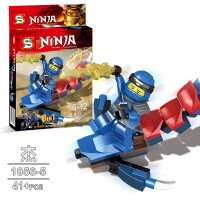 森宝积木儿童拼装忍者战士公仔城市警察小人偶男孩组装积木玩具