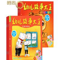 幼儿故事大王杂志2019年全年杂志订阅一年共12期每月2本 10月起订