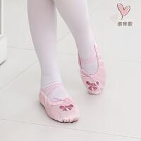 儿童舞蹈鞋猫爪鞋练功鞋刺绣加厚软底练功鞋芭蕾舞鞋9073
