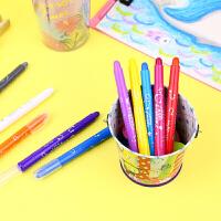 晨光(M&G)小狐希里系列水溶彩绘棒美术蜡笔绘画棒