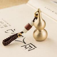 黄铜小葫芦钥匙扣手工编织绳汽车钥匙链挂件男士女士锁匙钥匙圈环