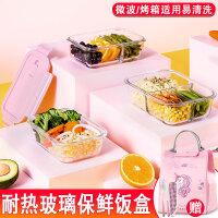 希乐扣玻璃保鲜盒微波炉专用碗加热饭盒分隔型便当餐盒套装上班族