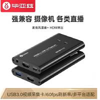 ����� HDMI��l采集卡USB3.0/60Hz高清 �z像�C斗�~虎牙直播�P�本��X手�C游�蛑辈���h音��l�制盒 TH18
