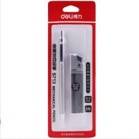 得力学生用品按动活动铅笔2B自动铅笔金属活动按动铅笔餐芯顺畅笔0.5自动铅笔S713