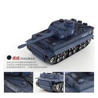 遥控坦克车越野车玩具军事模型充电动汽车大炮儿童男孩3-6周岁2岁 标配版:一套充电电池+充电器