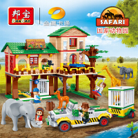 【小颗粒】邦宝新品益智拼插积木教玩具国家动物园大本营6651