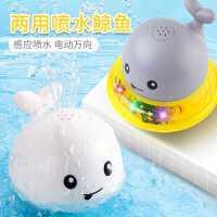 ����洗澡玩具�和����蛩�游泳男孩���艄馀�孩自�痈����水球