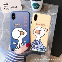 韩国卡通鸭子iPhone8plus/6s手机壳可爱苹果X/7P/8p软壳套xsmax女 6/6s 蓝底爱你鸭