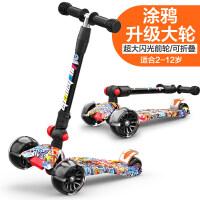 儿童滑板车折叠男女孩小孩宝宝踏板车三轮滑滑车2-3-6-12岁