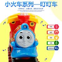 托马斯轨道车小火车套装儿童电动赛车益智汽车玩具礼物男孩3-6岁7