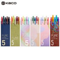 日本百乐按动签字笔BL-B2P-5|宝特瓶制中性笔|环保大容量中性水笔 财务记账