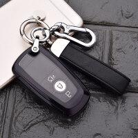 款福特锐界野马探险者蒙迪欧车用钥匙包套扣全包改装饰男女 +钥匙双挂扣