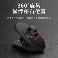 耳机线夹子固定夹面条跑步线夹MP3/MP4领口夹扣旋转360度衣领调节长度收束线适用森海塞尔beats华为耳机配件