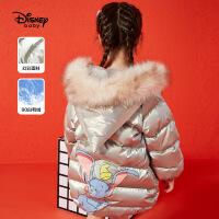 【3折�A估�r:205.6元】迪士尼女童�B帽羽�q服秋冬新款童�b洋�饬撩婵ㄍ�黛西�和�����外套