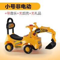 可坐挖掘机 新款儿童电动挖掘机男孩玩具车挖土机可坐可骑大号学步脚踏工程车 官方标配