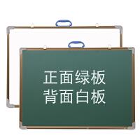 儿童黑板 挂式小黑板白板教学50*70磁性儿童绿板留言粉笔黑板墙家用写字板