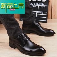 新品上市春季男士商务休闲皮鞋 英伦尖头皮鞋男真皮正装内增高韩版潮鞋 2091 黑色