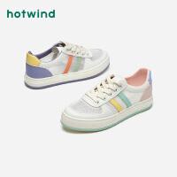 热风女士时尚休闲鞋H14W1595