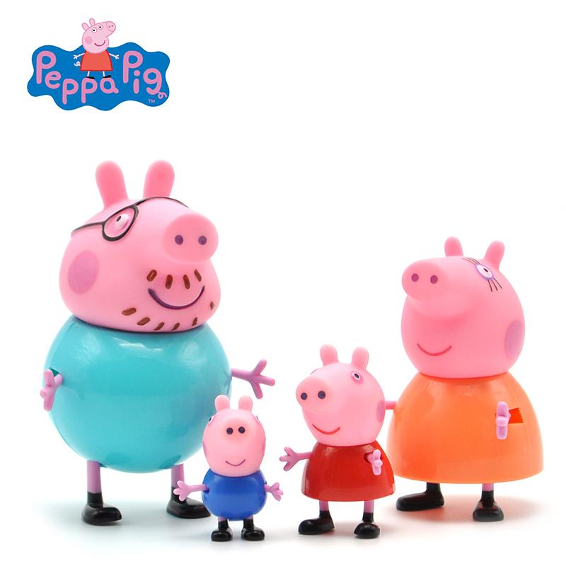 小猪佩奇PEPPAPIG粉红猪小妹佩佩猪儿童男女孩过家家玩具公仔套装小猪佩奇 过家家玩具 公仔套装