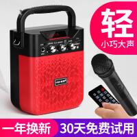 �鄹�S32�o��{牙音箱大音量�敉獗�y式手�C重低音炮迷你插u�P�V�鑫枰繇�小型家用手提微信收�X提示�Z音播�笃�