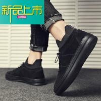 新品上市春季纯男士皮鞋运动休闲鞋厚底韩版潮男鞋子全黑板鞋英伦潮鞋