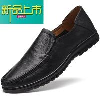 新品上市男式皮鞋防滑中老年透气工作软面男士休闲一脚蹬真皮平底春季