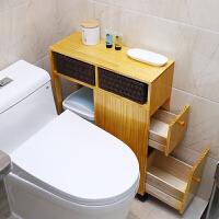马桶边柜 卫生间收纳柜厕所移动抽纸柜浴室储物柜缝隙窄柜落地马桶边柜防水 浅黄色 松木2018A款 1个