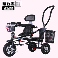 轻便双胞胎三轮车双人座脚踏车宝宝车双胞胎婴儿手推车1-8岁 骑行款双人钛空轮 前座可加护栏靠枕