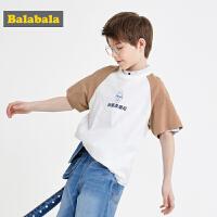 【6.8超品 3件3折价:29.7】巴拉巴拉童装男童短袖T恤文艺风纯棉上衣新款夏装儿童半袖潮