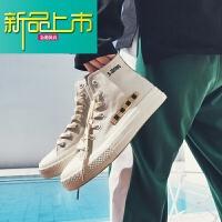 新品上市港仔文艺鞋男士春夏新款帆布鞋室外高帮潮鞋韩版学生街头小白鞋子