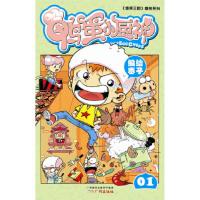 鸭蛋小厨神1 枣子 广州出版社 9787546213477 新华书店 正版保障