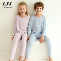 Love Niikki儿童睡衣空调服薄款男童女童长袖莫代尔套装宝宝睡衣家居服中大童