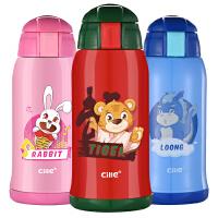 儿童保温杯带吸管便携男女学生不锈钢水壶幼儿园宝宝防摔水杯