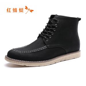 红蜻蜓男鞋休闲鞋秋冬鞋子男WTD8078