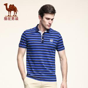 骆驼男装 夏季新款微弹绣标翻领日常休闲时尚条纹短袖T恤衫男