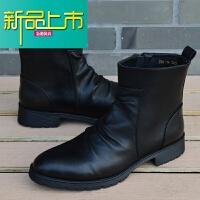 新品上市英伦时尚高帮拉链尖头马丁靴子潮流男鞋增高短靴休闲皮鞋男士皮靴