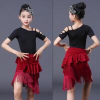 新款拉丁舞服装儿童女孩短袖拉丁练功服表演服少儿舞蹈服套装春夏