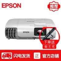 爱普生(EPSON)CB-98H投影机 商务家用 办公家庭影院婚庆 易用型 投影仪 3000流明