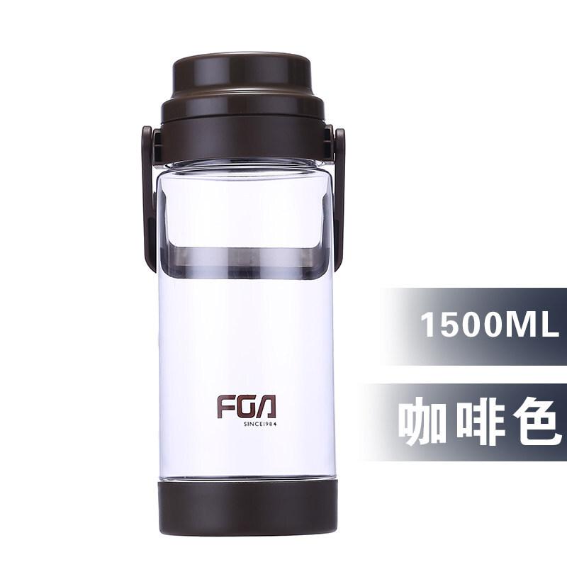 大容量水杯塑料杯太空杯户外运动水壶大号杯子便携随手杯茶杯 抖音