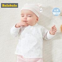 巴拉巴拉宝宝打底衫婴儿t恤女童短袖男童上衣新款纯棉两件装