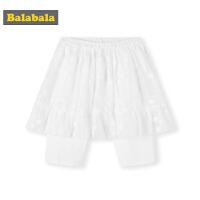 巴拉巴拉童装女童打底裤夏季2019新款小童宝宝裤子儿童假两件裙裤